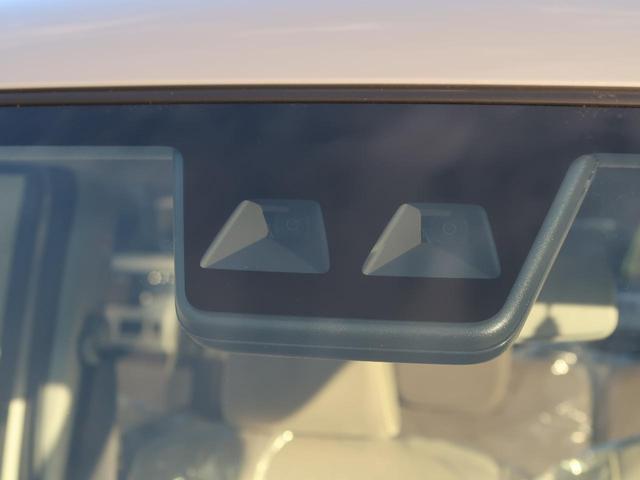 Xメイクアップリミテッド SAIII 届出済未使用車 両側パワスラ バックカメラ 衝突軽減システム オートマチックハイビーム アイドリングストップ スマートキー 禁煙車(29枚目)