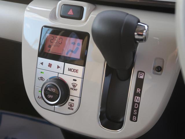 Xメイクアップリミテッド SAIII 届出済未使用車 両側パワスラ バックカメラ 衝突軽減システム オートマチックハイビーム アイドリングストップ スマートキー 禁煙車(30枚目)