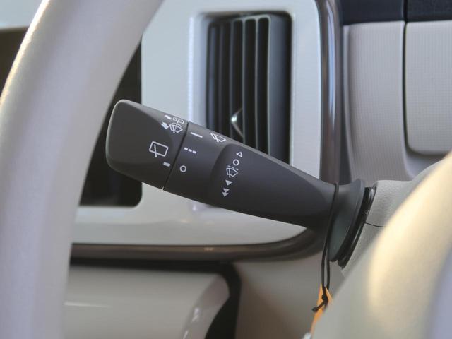 Xメイクアップリミテッド SAIII 届出済未使用車 両側パワスラ バックカメラ 衝突軽減システム オートマチックハイビーム アイドリングストップ スマートキー 禁煙車(32枚目)