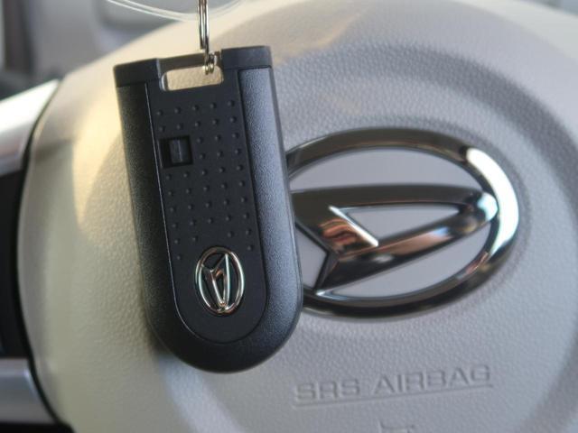 Xメイクアップリミテッド SAIII 届出済未使用車 両側パワスラ バックカメラ 衝突軽減システム オートマチックハイビーム アイドリングストップ スマートキー 禁煙車(33枚目)