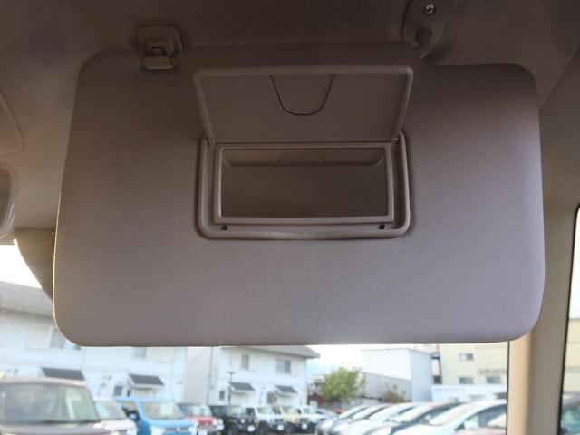 Xメイクアップリミテッド SAIII 届出済未使用車 両側パワスラ バックカメラ 衝突軽減システム オートマチックハイビーム アイドリングストップ スマートキー 禁煙車(36枚目)