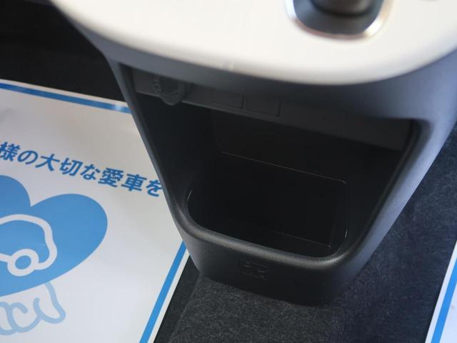 Xメイクアップリミテッド SAIII 届出済未使用車 両側パワスラ バックカメラ 衝突軽減システム オートマチックハイビーム アイドリングストップ スマートキー 禁煙車(37枚目)