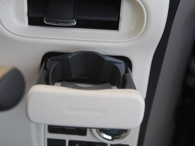 Xメイクアップリミテッド SAIII 届出済未使用車 両側パワスラ バックカメラ 衝突軽減システム オートマチックハイビーム アイドリングストップ スマートキー 禁煙車(38枚目)