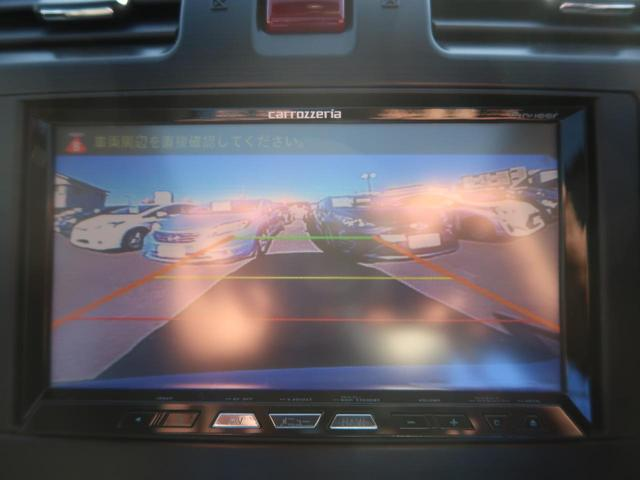 2.0XT アイサイト サンルーフ 黒革シート SDナビ バックモニター ルーフレール 禁煙車 電動リアゲート フルセグ シートヒーター パワーシート スマートキー ETC 全車速追従機能クルコン HIDヘッド 純正18AW(4枚目)