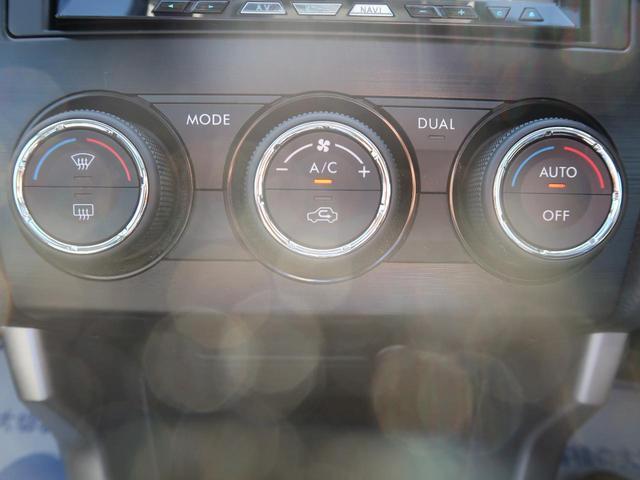 2.0XT アイサイト サンルーフ 黒革シート SDナビ バックモニター ルーフレール 禁煙車 電動リアゲート フルセグ シートヒーター パワーシート スマートキー ETC 全車速追従機能クルコン HIDヘッド 純正18AW(5枚目)