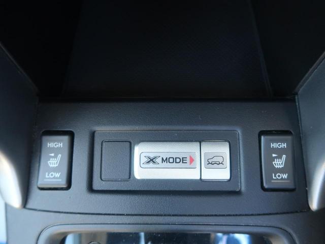 2.0XT アイサイト サンルーフ 黒革シート SDナビ バックモニター ルーフレール 禁煙車 電動リアゲート フルセグ シートヒーター パワーシート スマートキー ETC 全車速追従機能クルコン HIDヘッド 純正18AW(10枚目)