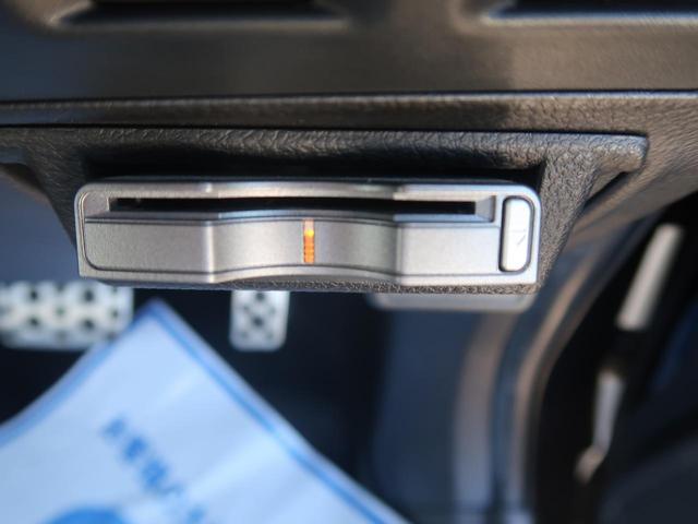 2.0XT アイサイト サンルーフ 黒革シート SDナビ バックモニター ルーフレール 禁煙車 電動リアゲート フルセグ シートヒーター パワーシート スマートキー ETC 全車速追従機能クルコン HIDヘッド 純正18AW(11枚目)