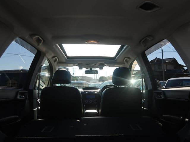 2.0XT アイサイト サンルーフ 黒革シート SDナビ バックモニター ルーフレール 禁煙車 電動リアゲート フルセグ シートヒーター パワーシート スマートキー ETC 全車速追従機能クルコン HIDヘッド 純正18AW(29枚目)