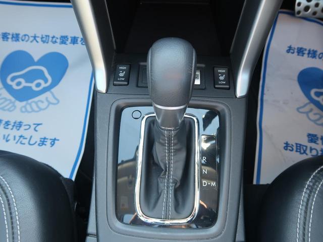 2.0XT アイサイト サンルーフ 黒革シート SDナビ バックモニター ルーフレール 禁煙車 電動リアゲート フルセグ シートヒーター パワーシート スマートキー ETC 全車速追従機能クルコン HIDヘッド 純正18AW(32枚目)