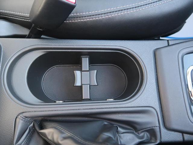 2.0XT アイサイト サンルーフ 黒革シート SDナビ バックモニター ルーフレール 禁煙車 電動リアゲート フルセグ シートヒーター パワーシート スマートキー ETC 全車速追従機能クルコン HIDヘッド 純正18AW(33枚目)