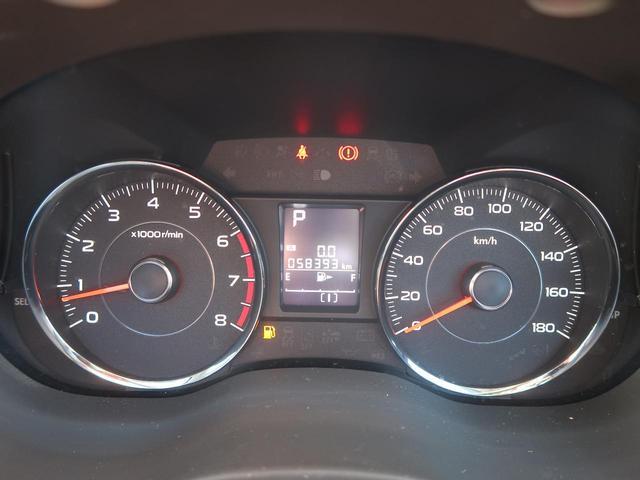2.0XT アイサイト サンルーフ 黒革シート SDナビ バックモニター ルーフレール 禁煙車 電動リアゲート フルセグ シートヒーター パワーシート スマートキー ETC 全車速追従機能クルコン HIDヘッド 純正18AW(48枚目)