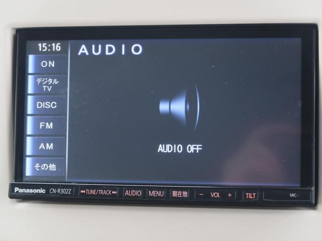 X SDナビ バックカメラ フルセグ 衝突軽減装置 アイドリングストップ スマートキー 禁煙車 ETC シートヒーター 純正14AW HIDヘッド オートライト 横滑り防止(3枚目)