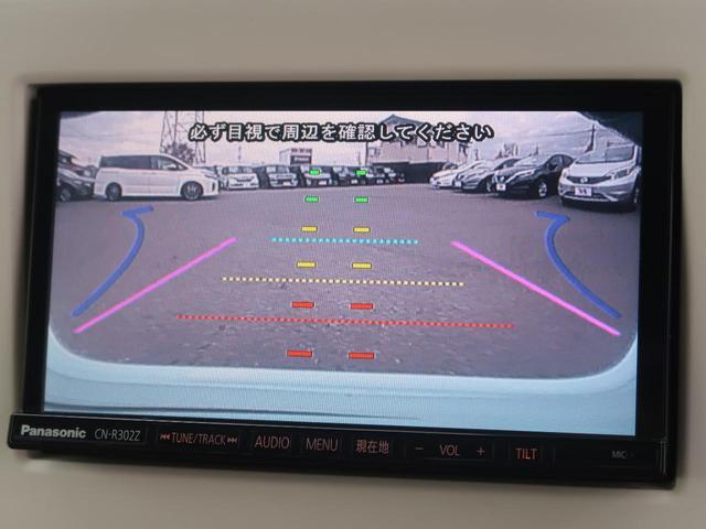 X SDナビ バックカメラ フルセグ 衝突軽減装置 アイドリングストップ スマートキー 禁煙車 ETC シートヒーター 純正14AW HIDヘッド オートライト 横滑り防止(4枚目)