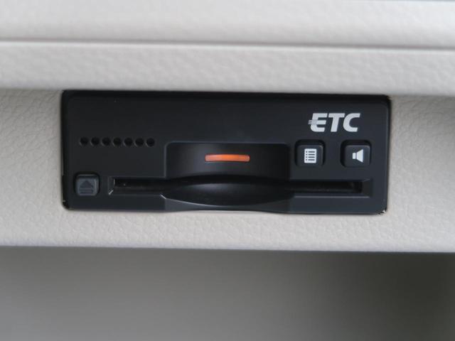 X SDナビ バックカメラ フルセグ 衝突軽減装置 アイドリングストップ スマートキー 禁煙車 ETC シートヒーター 純正14AW HIDヘッド オートライト 横滑り防止(9枚目)