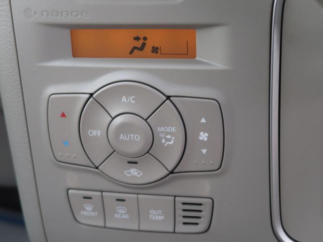 X SDナビ バックカメラ フルセグ 衝突軽減装置 アイドリングストップ スマートキー 禁煙車 ETC シートヒーター 純正14AW HIDヘッド オートライト 横滑り防止(10枚目)