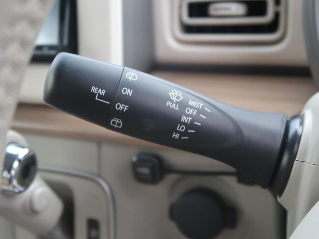 X SDナビ バックカメラ フルセグ 衝突軽減装置 アイドリングストップ スマートキー 禁煙車 ETC シートヒーター 純正14AW HIDヘッド オートライト 横滑り防止(32枚目)