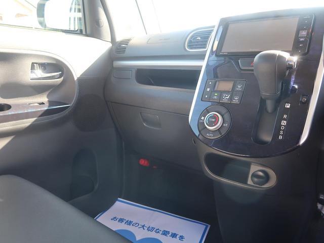 「ダイハツ」「タント」「コンパクトカー」「山梨県」の中古車29