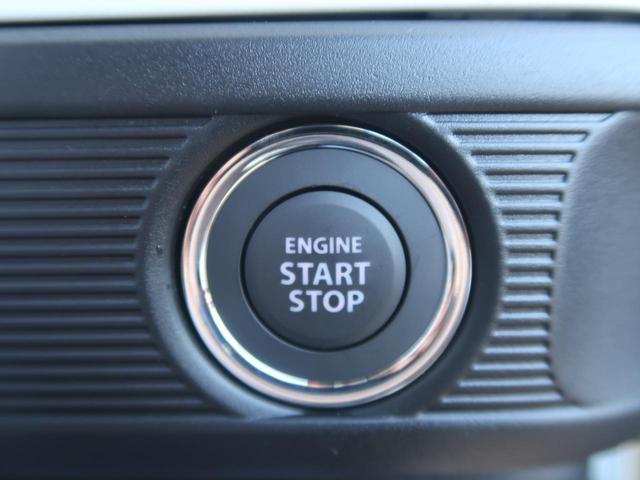 ハイブリッドG デュアルセンサーブレーキ 届出済未使用車 アイドリングストップ スマートキー オートハイビーム オートエアコン ヘッドライトレベライザー 電動格納ミラー コーナーセンサー レーンアシスト(33枚目)
