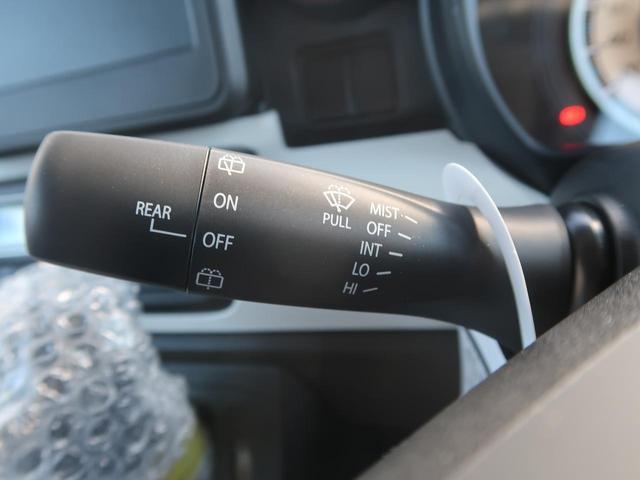 ハイブリッドG デュアルセンサーブレーキ 届出済未使用車 アイドリングストップ スマートキー オートハイビーム オートエアコン ヘッドライトレベライザー 電動格納ミラー コーナーセンサー レーンアシスト(35枚目)