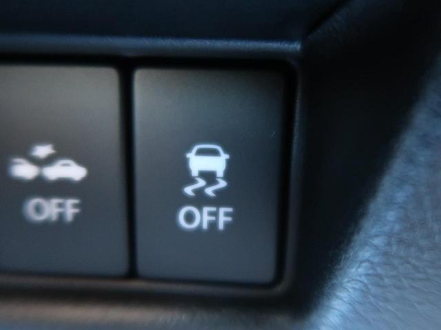 ハイブリッドG デュアルセンサーブレーキ 届出済未使用車 アイドリングストップ スマートキー オートハイビーム オートエアコン ヘッドライトレベライザー 電動格納ミラー コーナーセンサー レーンアシスト(38枚目)