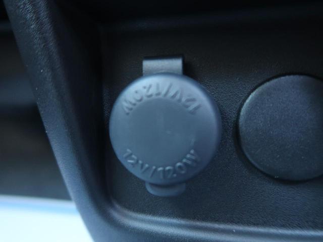 ハイブリッドG デュアルセンサーブレーキ 届出済未使用車 アイドリングストップ スマートキー オートハイビーム オートエアコン ヘッドライトレベライザー 電動格納ミラー コーナーセンサー レーンアシスト(40枚目)