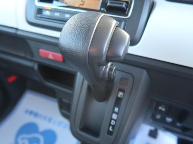 ハイブリッドG デュアルセンサーブレーキ 届出済未使用車 アイドリングストップ スマートキー オートハイビーム オートエアコン ヘッドライトレベライザー 電動格納ミラー コーナーセンサー レーンアシスト(43枚目)
