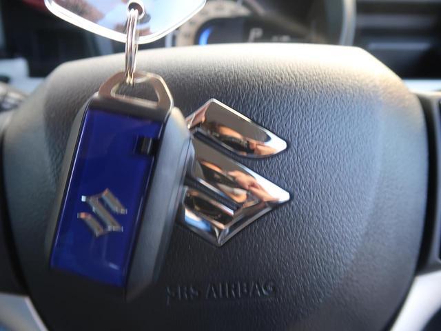 ハイブリッドG デュアルセンサーブレーキ 届出済未使用車 アイドリングストップ スマートキー オートハイビーム オートエアコン ヘッドライトレベライザー 電動格納ミラー コーナーセンサー レーンアシスト(44枚目)