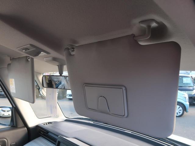 ハイブリッドG デュアルセンサーブレーキ 届出済未使用車 アイドリングストップ スマートキー オートハイビーム オートエアコン ヘッドライトレベライザー 電動格納ミラー コーナーセンサー レーンアシスト(45枚目)