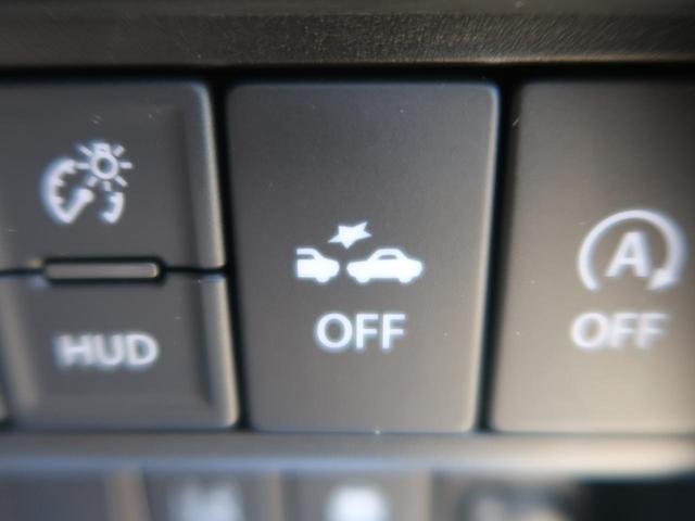 ハイブリッドFX 純正CD デュアルセンサーブレーキ スマートキー オートエアコン ヘッドアップディスプレイ アイドリングストップ オートハイビーム レーンアシスト プッシュスタート 禁煙車(3枚目)