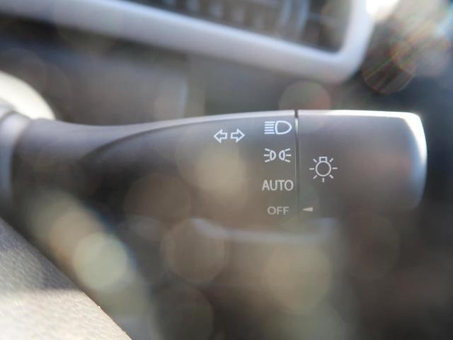 ハイブリッドFX 純正CD デュアルセンサーブレーキ スマートキー オートエアコン ヘッドアップディスプレイ アイドリングストップ オートハイビーム レーンアシスト プッシュスタート 禁煙車(8枚目)