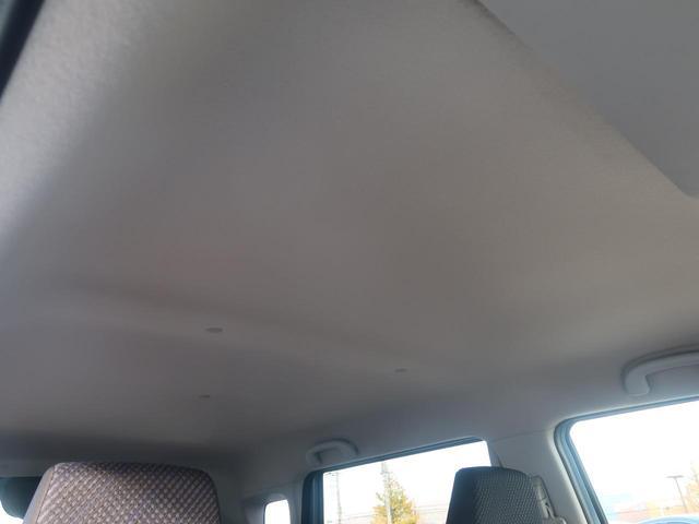 ハイブリッドFX 純正CD デュアルセンサーブレーキ スマートキー オートエアコン ヘッドアップディスプレイ アイドリングストップ オートハイビーム レーンアシスト プッシュスタート 禁煙車(11枚目)