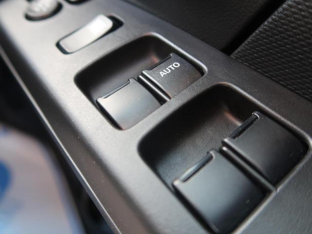 ハイブリッドFX 純正CD デュアルセンサーブレーキ スマートキー オートエアコン ヘッドアップディスプレイ アイドリングストップ オートハイビーム レーンアシスト プッシュスタート 禁煙車(37枚目)