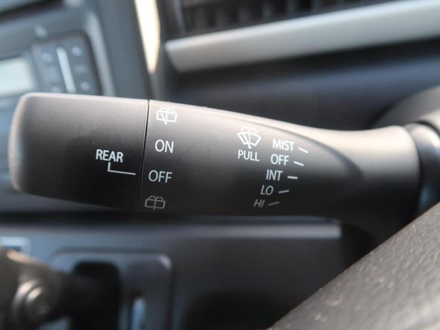 ハイブリッドFX 純正CD デュアルセンサーブレーキ スマートキー オートエアコン ヘッドアップディスプレイ アイドリングストップ オートハイビーム レーンアシスト プッシュスタート 禁煙車(38枚目)