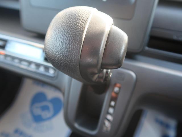 ハイブリッドFX 純正CD デュアルセンサーブレーキ スマートキー オートエアコン ヘッドアップディスプレイ アイドリングストップ オートハイビーム レーンアシスト プッシュスタート 禁煙車(40枚目)