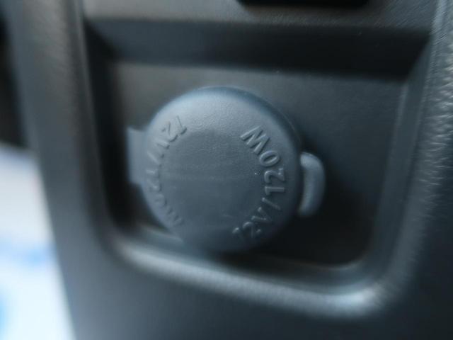ハイブリッドFX 純正CD デュアルセンサーブレーキ スマートキー オートエアコン ヘッドアップディスプレイ アイドリングストップ オートハイビーム レーンアシスト プッシュスタート 禁煙車(42枚目)