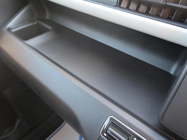 ハイブリッドFX 純正CD デュアルセンサーブレーキ スマートキー オートエアコン ヘッドアップディスプレイ アイドリングストップ オートハイビーム レーンアシスト プッシュスタート 禁煙車(44枚目)