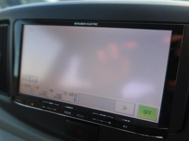 L SA メモリーナビ スマアシ エコアイドル ETC キーレスエントリー ヘッドライトレベライザー ドアバイザー ワンオーナー 禁煙車(3枚目)