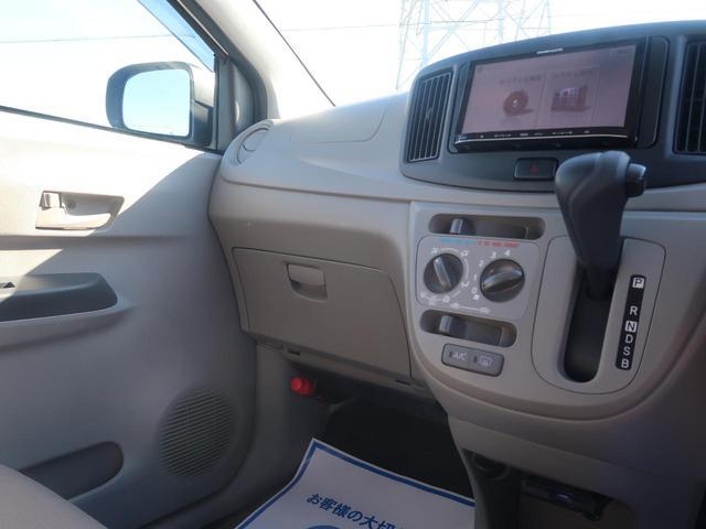 L SA メモリーナビ スマアシ エコアイドル ETC キーレスエントリー ヘッドライトレベライザー ドアバイザー ワンオーナー 禁煙車(28枚目)