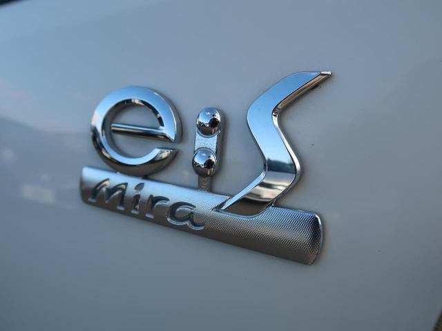 L SA メモリーナビ スマアシ エコアイドル ETC キーレスエントリー ヘッドライトレベライザー ドアバイザー ワンオーナー 禁煙車(34枚目)