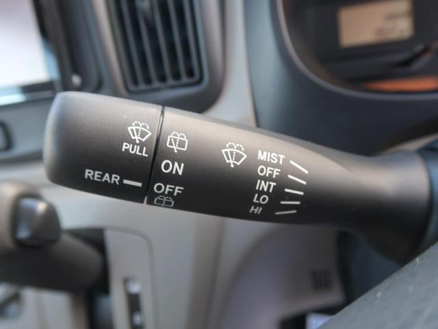 L SA メモリーナビ スマアシ エコアイドル ETC キーレスエントリー ヘッドライトレベライザー ドアバイザー ワンオーナー 禁煙車(38枚目)