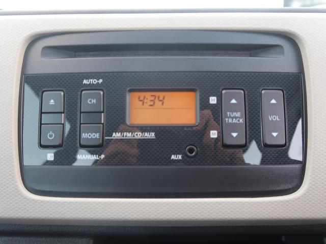 L 純正オーディオ キーレスエントリー シートヒーター Sエネチャージ 禁煙車 AUX接続可 ヘッドライトレベライザー 横滑防止装置(3枚目)