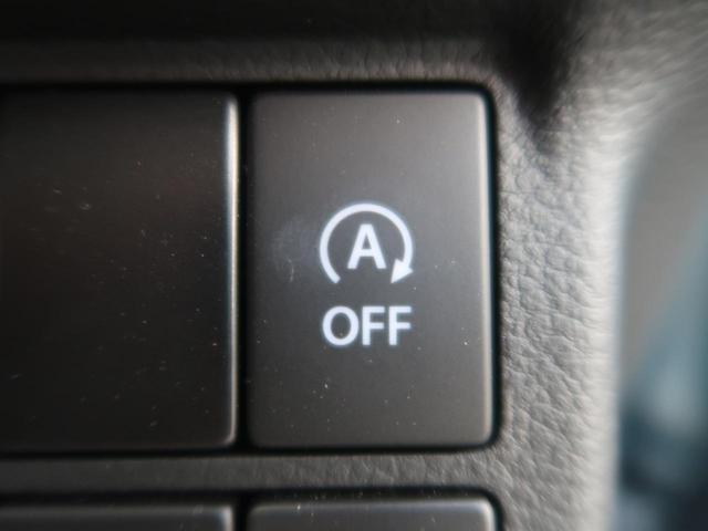 L 純正オーディオ キーレスエントリー シートヒーター Sエネチャージ 禁煙車 AUX接続可 ヘッドライトレベライザー 横滑防止装置(4枚目)