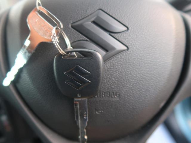 L 純正オーディオ キーレスエントリー シートヒーター Sエネチャージ 禁煙車 AUX接続可 ヘッドライトレベライザー 横滑防止装置(8枚目)