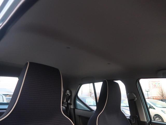 L 純正オーディオ キーレスエントリー シートヒーター Sエネチャージ 禁煙車 AUX接続可 ヘッドライトレベライザー 横滑防止装置(12枚目)