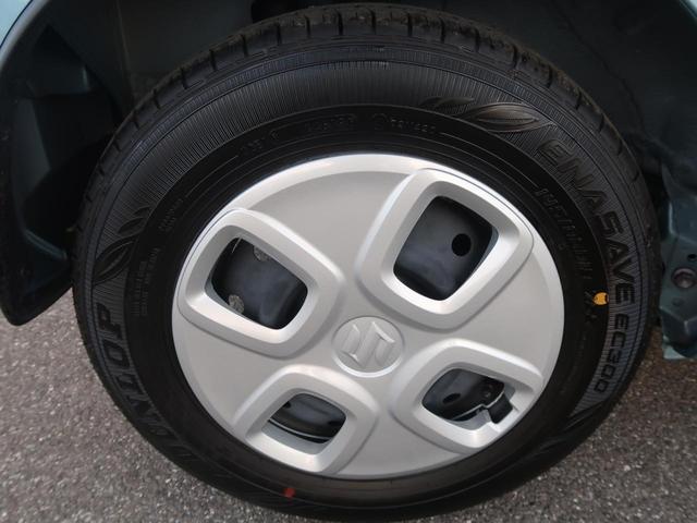 L 純正オーディオ キーレスエントリー シートヒーター Sエネチャージ 禁煙車 AUX接続可 ヘッドライトレベライザー 横滑防止装置(14枚目)