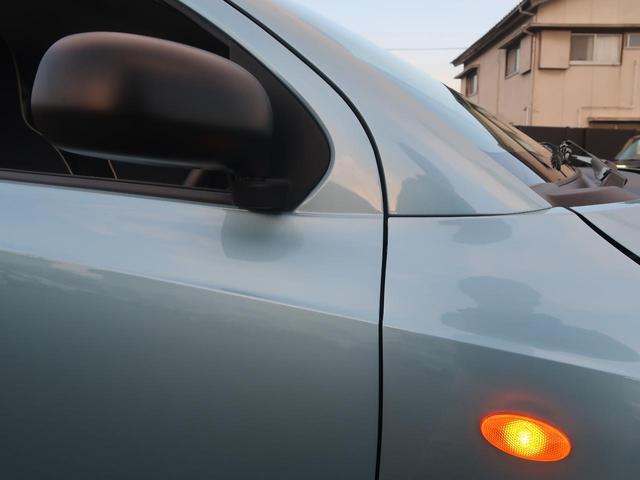 L 純正オーディオ キーレスエントリー シートヒーター Sエネチャージ 禁煙車 AUX接続可 ヘッドライトレベライザー 横滑防止装置(20枚目)