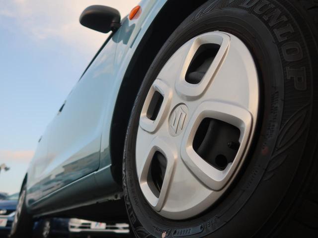 L 純正オーディオ キーレスエントリー シートヒーター Sエネチャージ 禁煙車 AUX接続可 ヘッドライトレベライザー 横滑防止装置(23枚目)