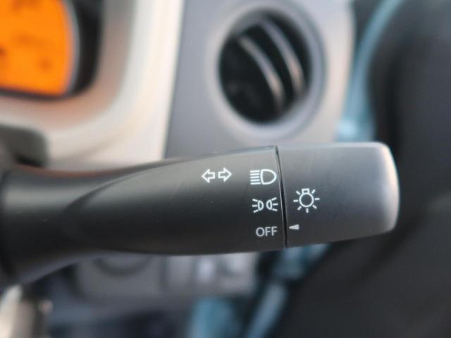 L 純正オーディオ キーレスエントリー シートヒーター Sエネチャージ 禁煙車 AUX接続可 ヘッドライトレベライザー 横滑防止装置(26枚目)