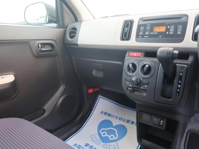 L 純正オーディオ キーレスエントリー シートヒーター Sエネチャージ 禁煙車 AUX接続可 ヘッドライトレベライザー 横滑防止装置(28枚目)
