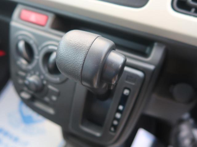 L 純正オーディオ キーレスエントリー シートヒーター Sエネチャージ 禁煙車 AUX接続可 ヘッドライトレベライザー 横滑防止装置(29枚目)